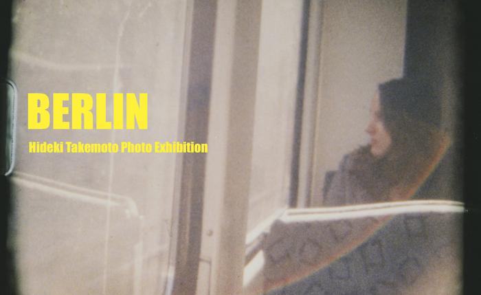 竹本展DM表Yellowのコピー2.jpg